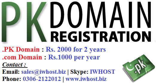 Domain Registration Pakistan