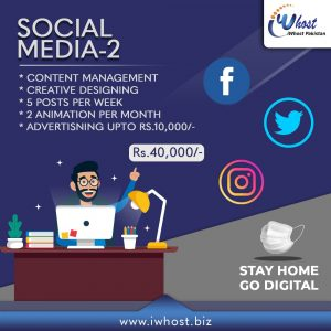 social media marketing in pakistan